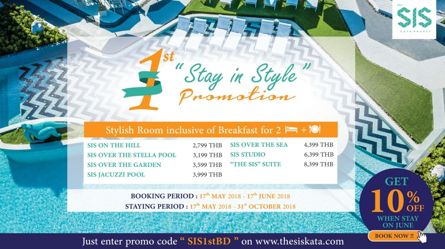 Stay in Style promotion