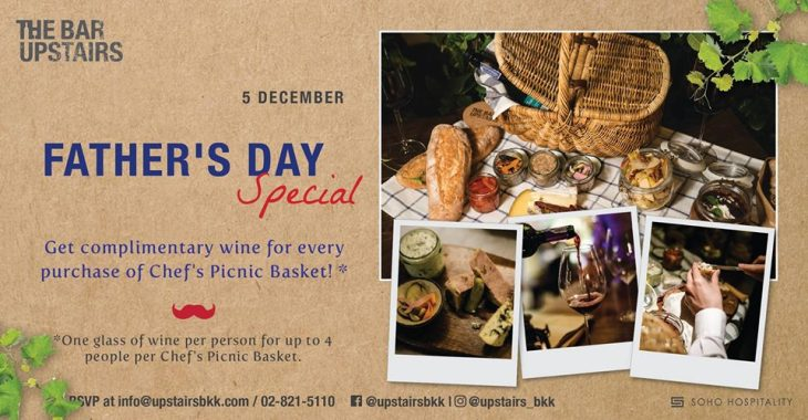 Father's Day Special | Picnic & Wine